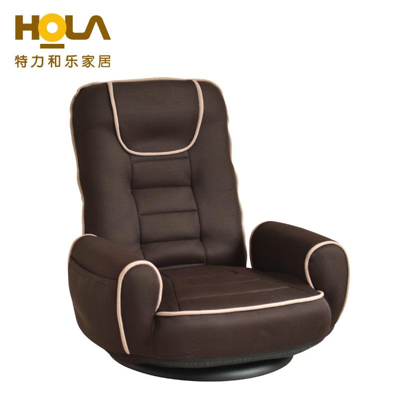 特力和乐电脑沙发HH109956