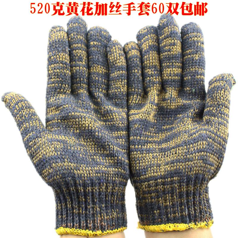 Защитные перчатки Working gloves 520 60 60 not working