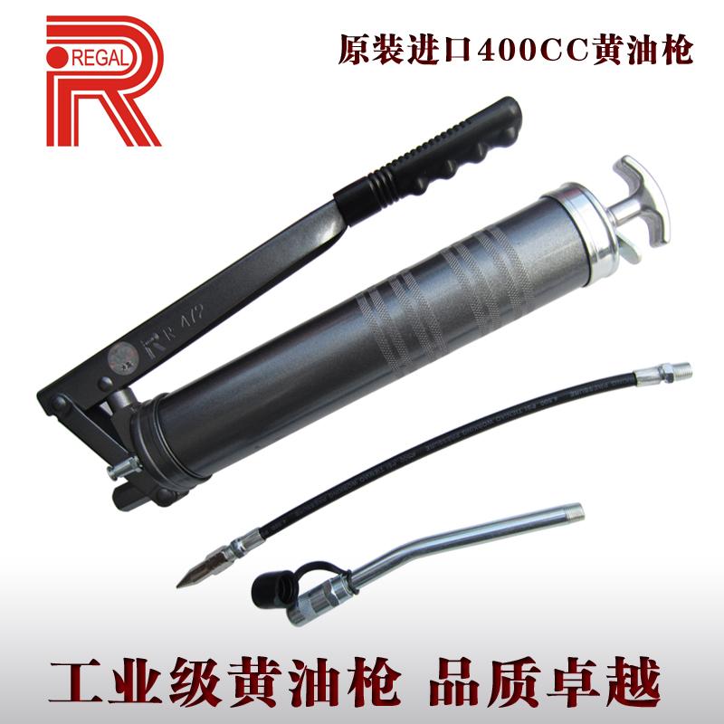 смазочный-инструмент-regal-r-472