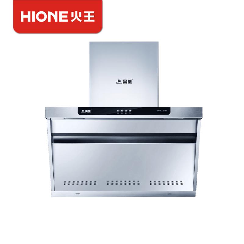 Hione/火王不锈钢吸油烟机F8