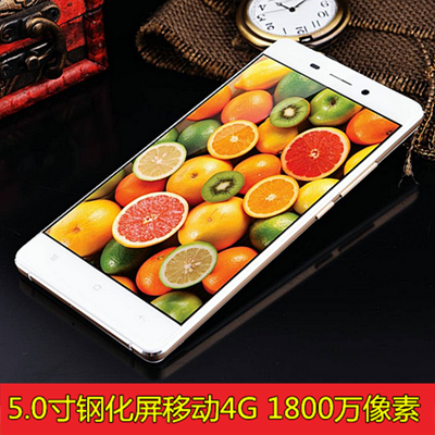 Мобильный телефон Android is better than  A802 4G 5.0 1800