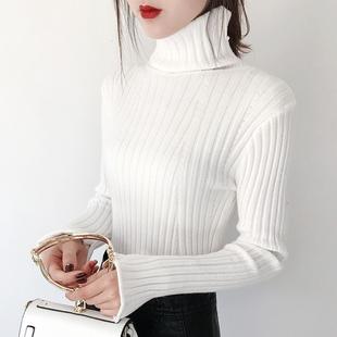 高领毛衣女秋冬新款套头白色加厚打底衫短款修身长袖百搭针织衫