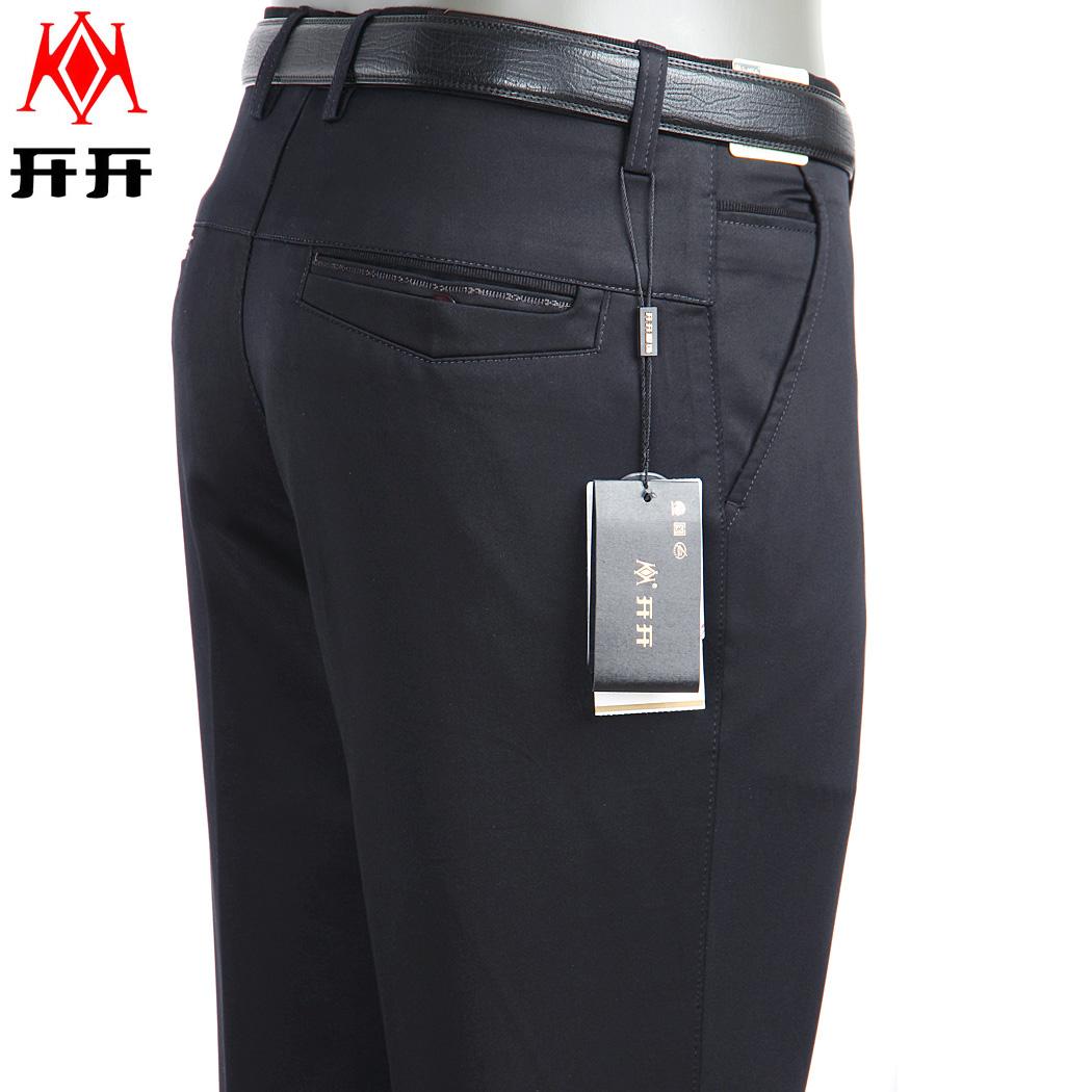 Повседневные брюки Open open 7084 2014