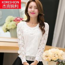雪纺衫女长袖2015春季新款大码女装韩版宽松小衫蕾丝打底衫女上衣