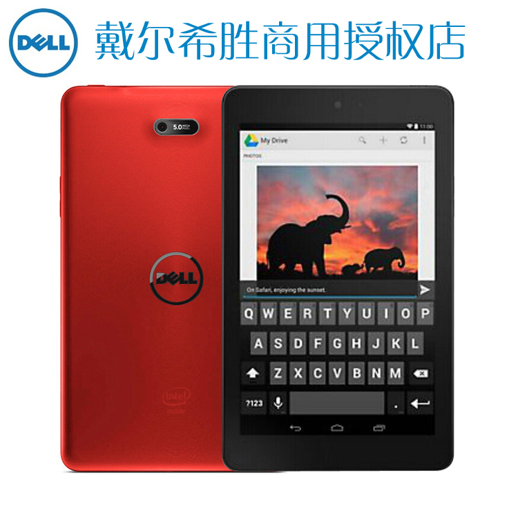 Планшет Dell Venue 8(3840) WIFI 16GB 3G планшет dell venue8 16gb wifi v8 16rb 3g