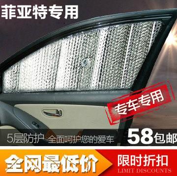 Защита от солнца для автомобиля Zhuo Square  500
