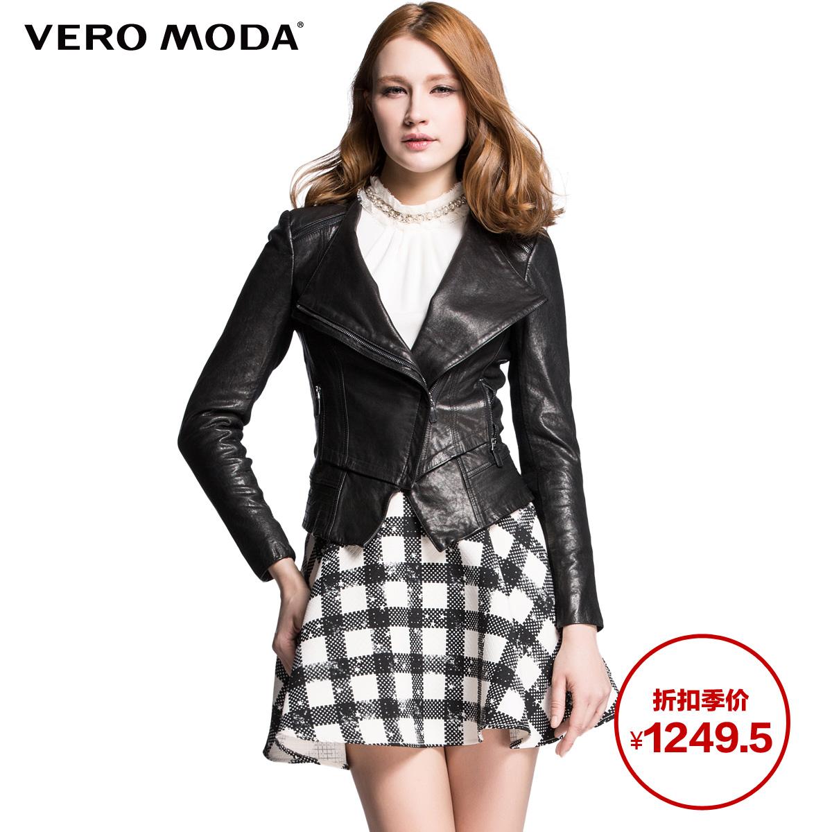 Кожаная куртка VERO MODA 315110015 1249.5 daybreak hardlex uhren 2015 damske hodinky orologi di moda relojes relogios db2161