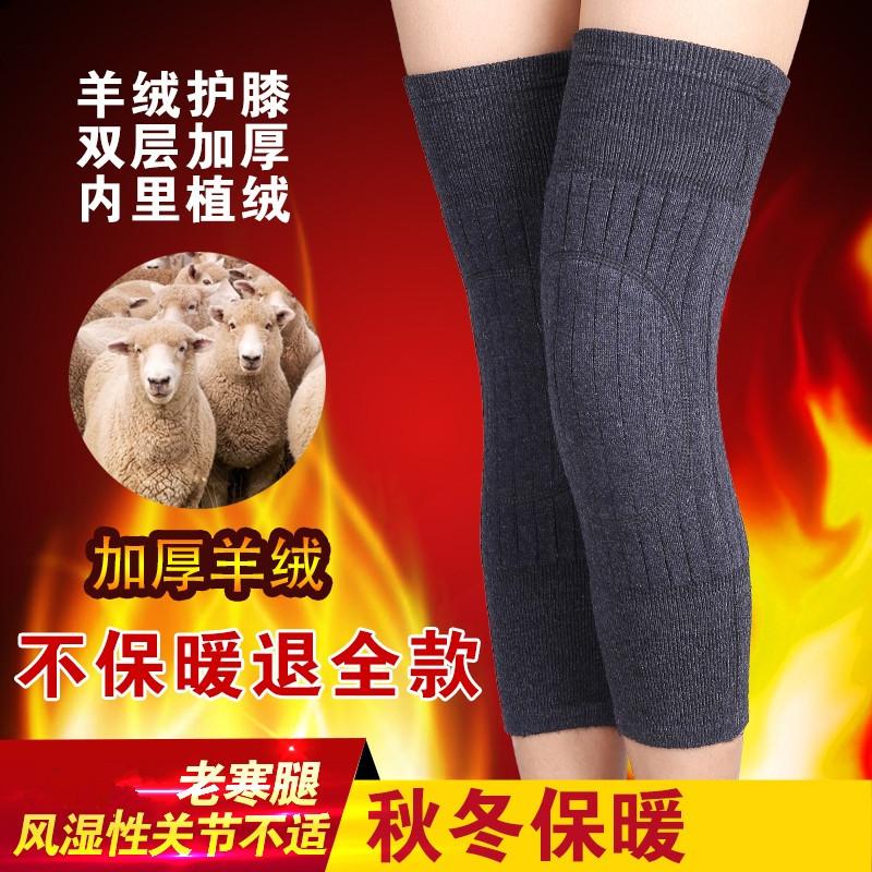 保暖护膝盖关节女士 防风寒哪个牌子好