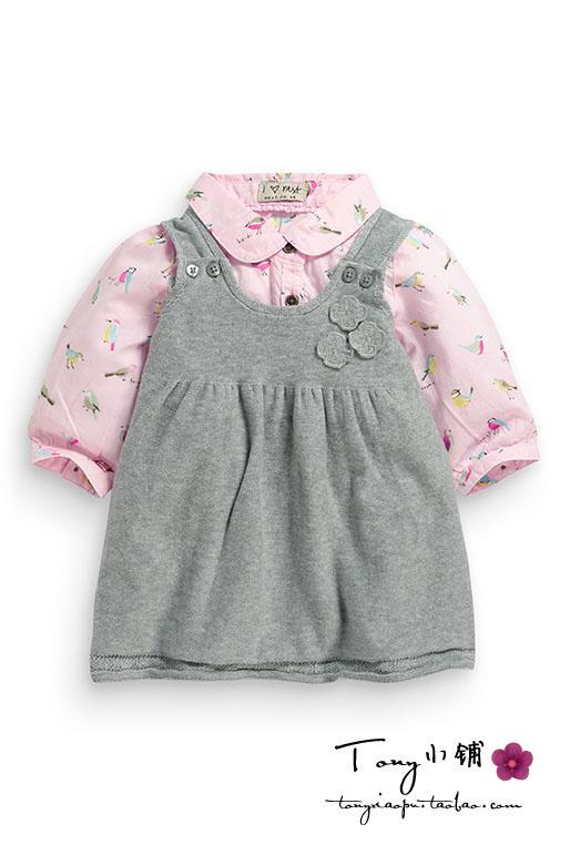 детский костюм NEXT  6.1 NEX marc by marc jacobs юбка с контрастной отделкой