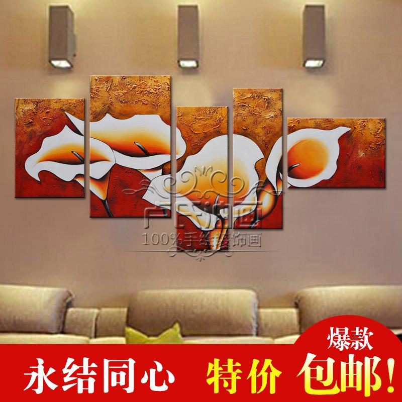 Масляная живопись Lowmenw масляная живопись shenghuayuan b cx0014 b cx0014