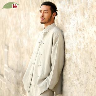 楠唐装中国风男装秋冬短外套长袖中年复古中式盘扣改良汉服太极服