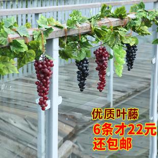 仿真塑料花藤条爬山虎葡萄叶绿树叶管道植物吊顶室内壁挂阳台装饰