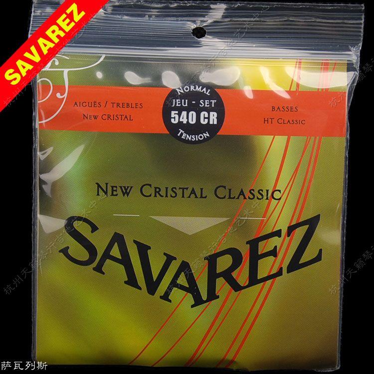 классическая гитара SAVAREZ 540CR гитара классическая martinez
