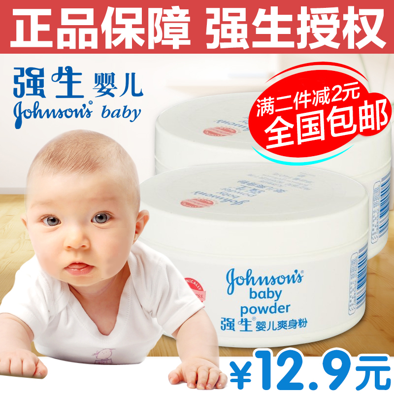 Johnson s Baby  140g cook100 140g