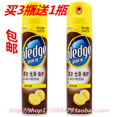 Pledge 330ml