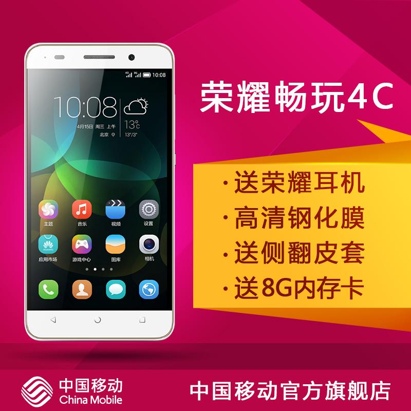 Мобильный телефон Huawei  4C 4G мобильный телефон lenovo k920 vibe z2 pro 4g