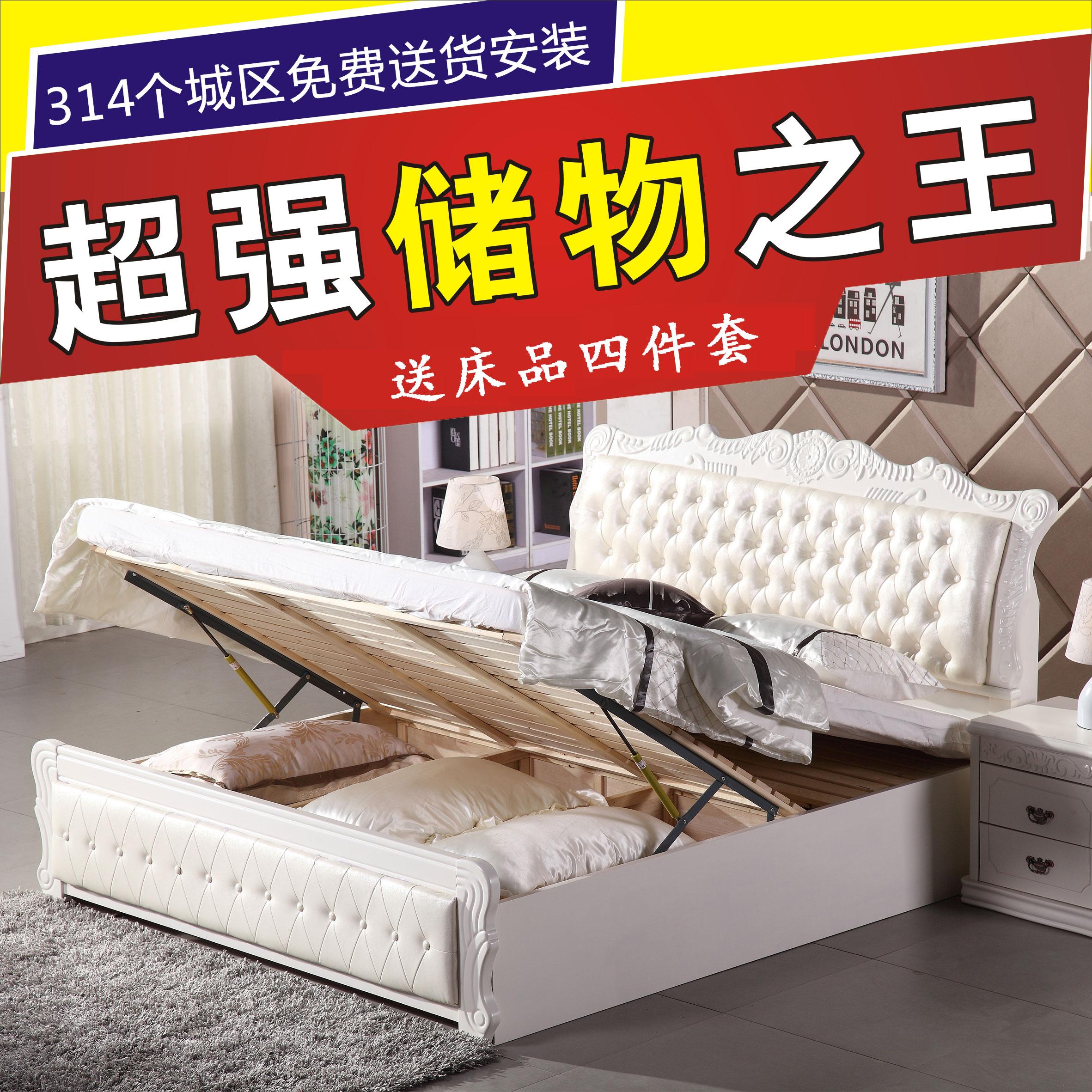Кровать из массива дерева OU Home Museum 1.8 1.5 кровать из массива дерева xuan elegance furniture