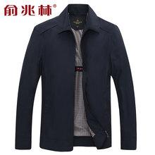 俞兆林夹克 中年男士夹克衫 翻领休闲外套 茄克
