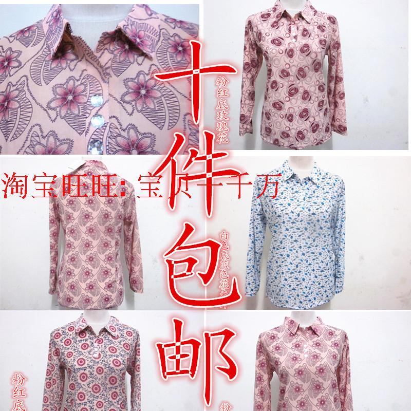 Одежда для дам  Ru одежда для дам ru bing 1503 40 50
