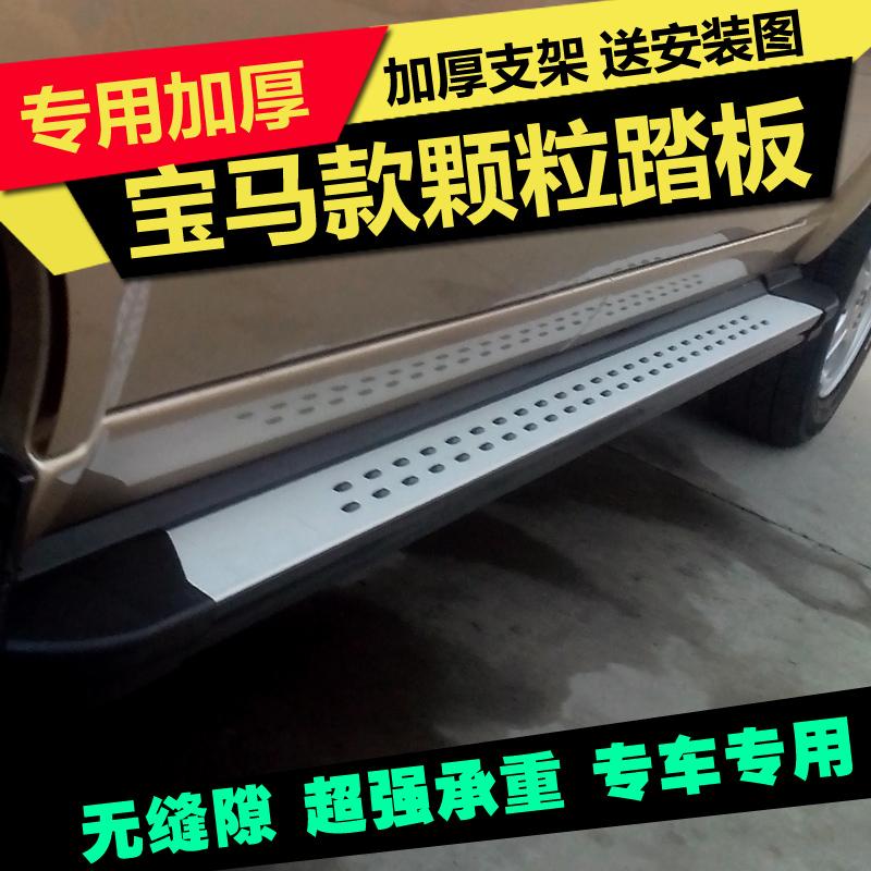 пороги Xin Yang CS35