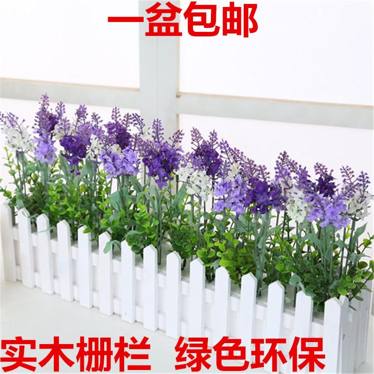 Искусственные цветы Spring flowers  20-150CM