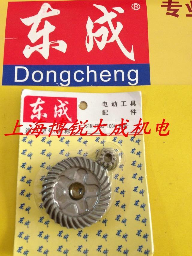 Электроинструмент Tung Shing  S1M-FF03-100A 05-100B электродрель tung shing j1z ff02 13 j1z ff02 13
