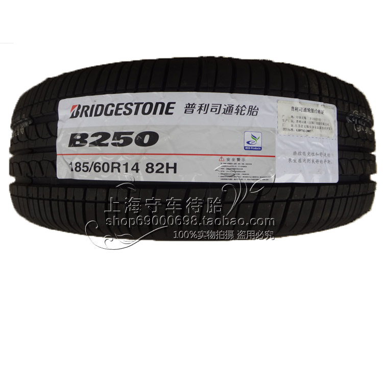 шины Bridgestone 185/60R14 82H B250 POLO цены
