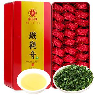 安溪铁观音茶叶浓香型2019新茶乌龙茶袋装中秋盒装125g