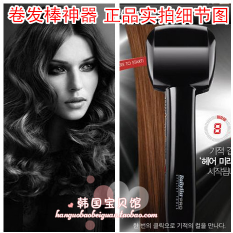 Утюжок для выпрямления волос OTHER  Babyliss Pro Perfect Curl 2665K remington ci9532 e51 curl pearl pro