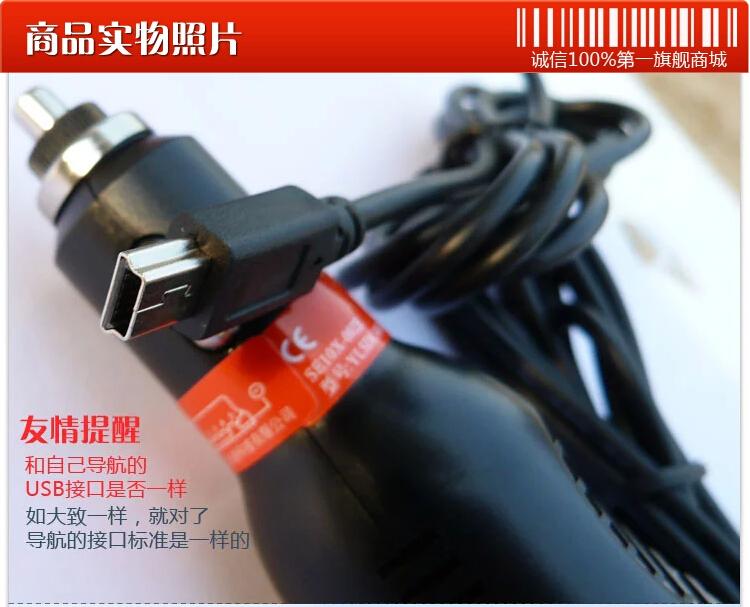 зарядное устройство E road GPS 12V 40V