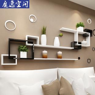 墙上置物架壁挂客厅电视背景墙墙面隔板创意格子卧室墙壁书架装饰