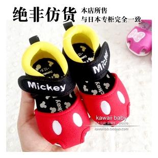 出口日本迪士尼宝宝凉鞋学步鞋包头防滑米奇童鞋1-2岁
