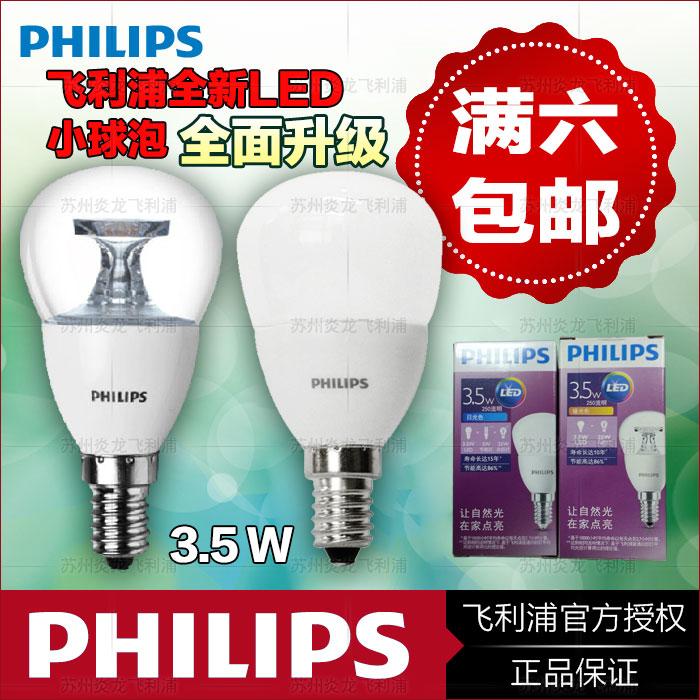 LED-светильник Philips  Led E14 3.5w Led LED led светильник philips led e14 4w