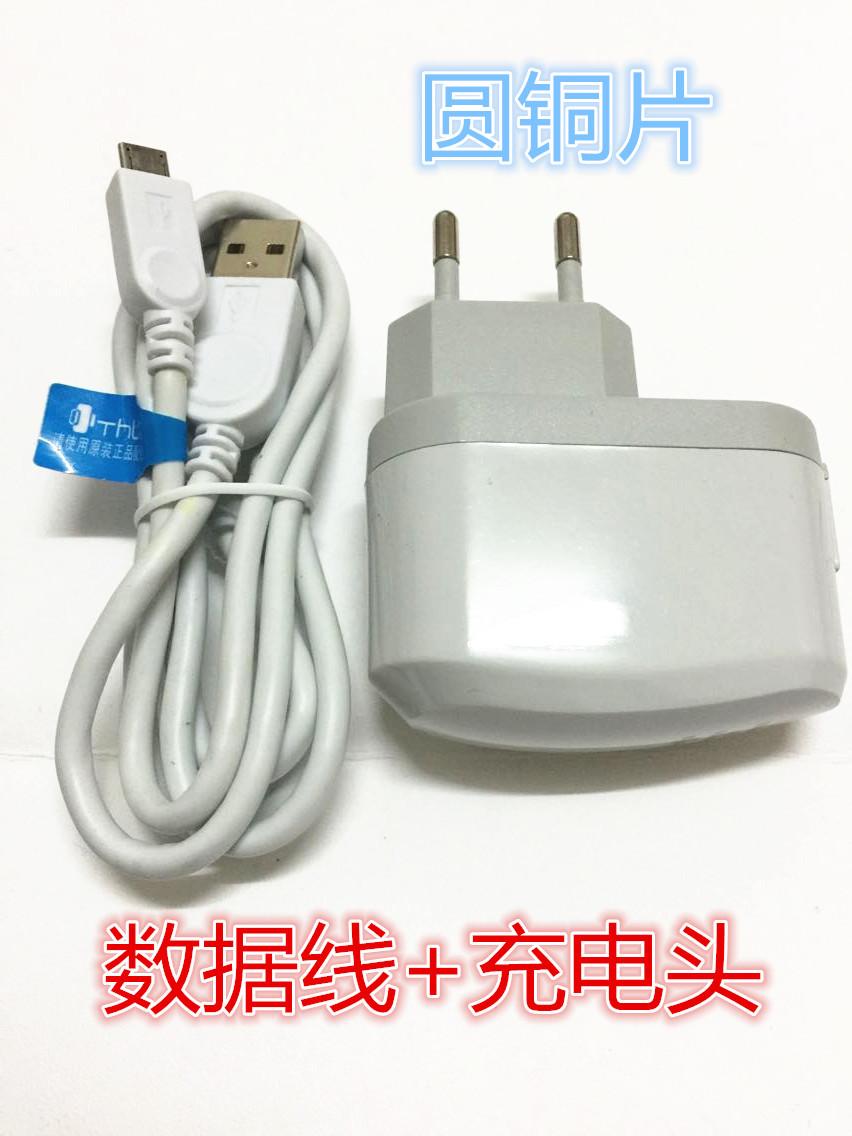 Зарядное устройство для мобильных телефонов ThL  A1A2W1W3W5W6W7W8W9W11T3T5T6T100T200 thl 4400 в калининграде