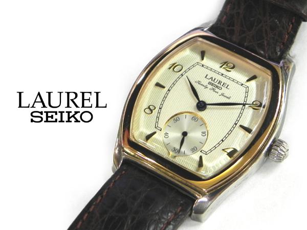 цены  Часы Seiko  4S28-5010