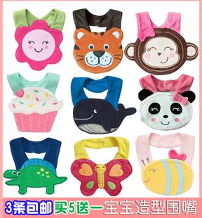 3条包邮新生婴儿防水口水巾围嘴动物造型宝宝超可爱毛巾围嘴5送1