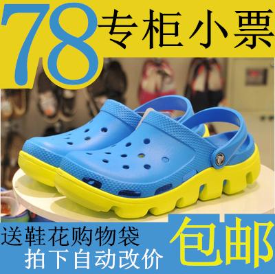 Кроксы Crocs a11991 11991