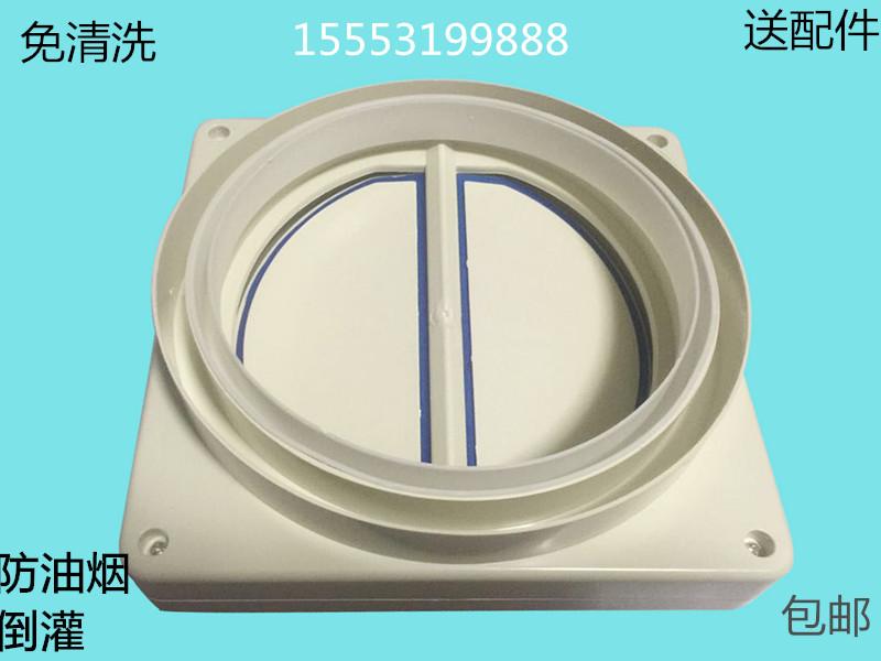 Клапан обратный клапан обратный д стиральной машины d32