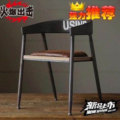 Обеденный стул AMX