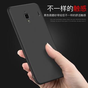 红米1s手机壳1s简约硅胶全包防摔外壳磨砂红米1s男女软外壳黑色潮