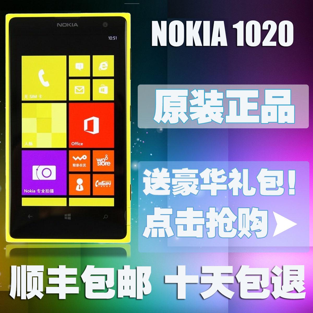 Мобильный телефон Nokia 1020 Lumia WP8 4100W nokia 6700 classic illuvial