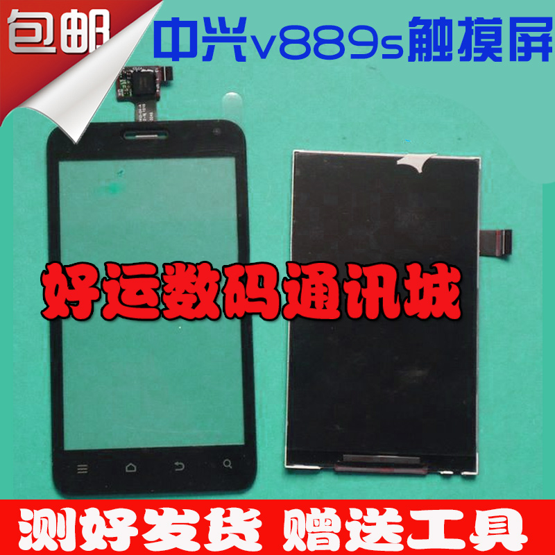 Запчасти для мобильных телефонов ZTE  V889s V889s телефон apple iphone 7 128gb a1778 jet black