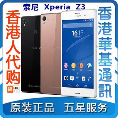 где купить  Мобильный телефон Sony  Z3 Xperia Z3 D6653 Dual  дешево