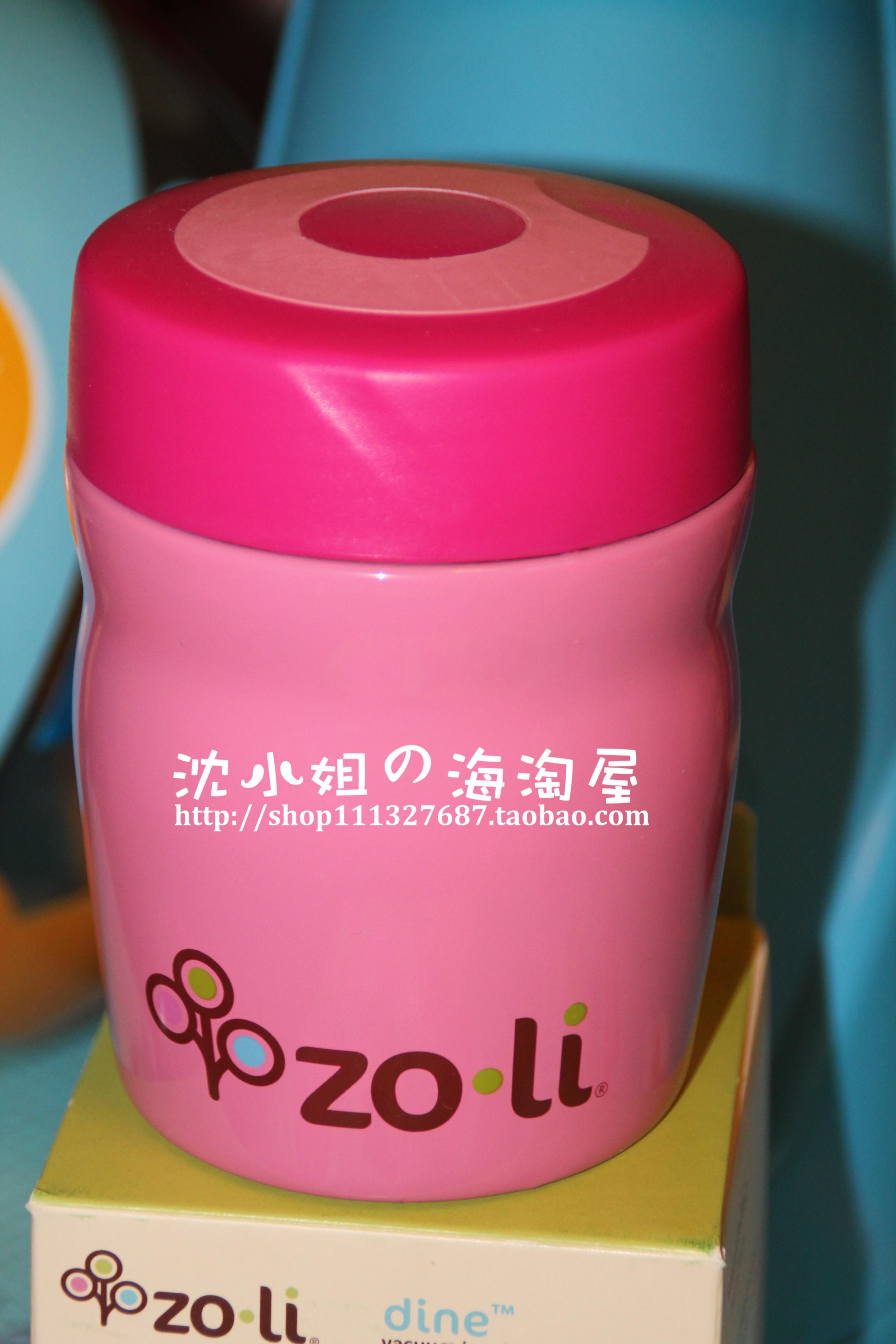 термос Zoli