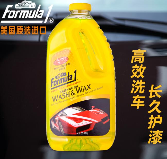 Моющее средство для автомобиля Formula 1 Formula1 1.9L джинсы узкие insight skinny merlot