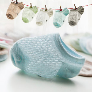 5双网眼纯棉薄款宝宝袜子