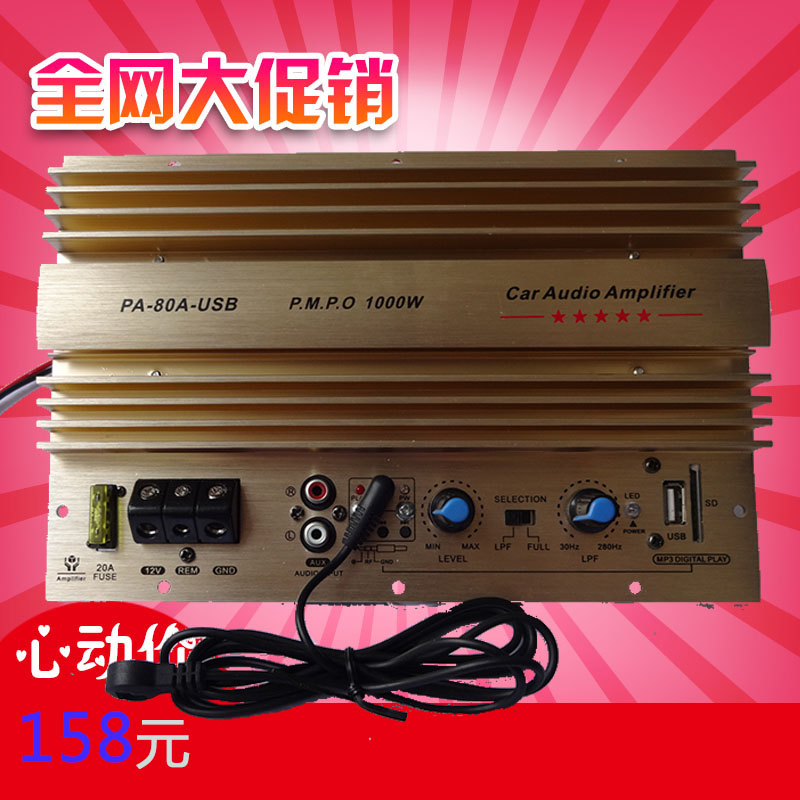 усилитель автомобильный Car audio amplifier 12V DIY 12v universal rca line car stero radio converters speaker high to low car amplifier car audio impedance converter
