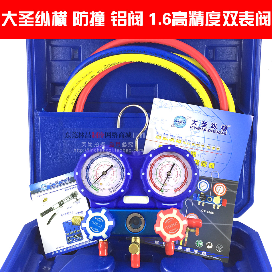 Запчасти для кондиционеров Greater horizontal dszh  DSZH R22 134 R410 r22 r404a 0 75hp horizontal refrigerator compressors for cake showcase
