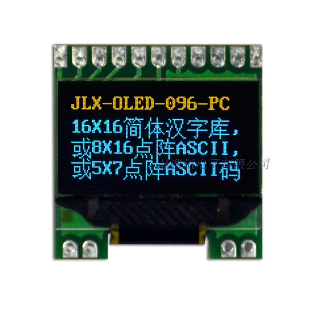 Дисплей   096YB-PC,0.96,OLED, ,OLED ,12864OLED, oled ������������������