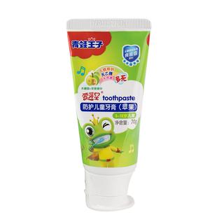 青蛙王子儿童牙膏防蛀水果味1-2-3-6岁换牙期宝宝婴儿可吞咽牙膏